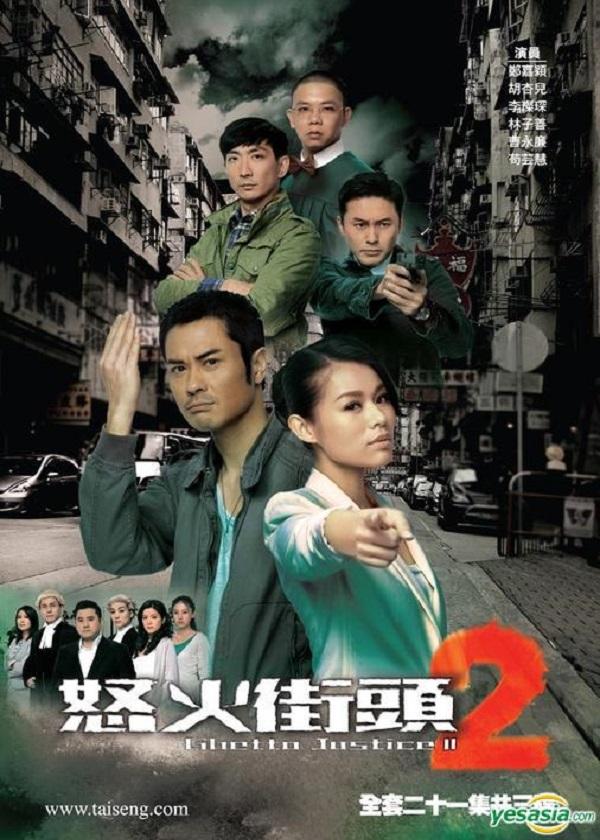 Watch HK Drama Ghetto Justice 2 on OKDrama.com