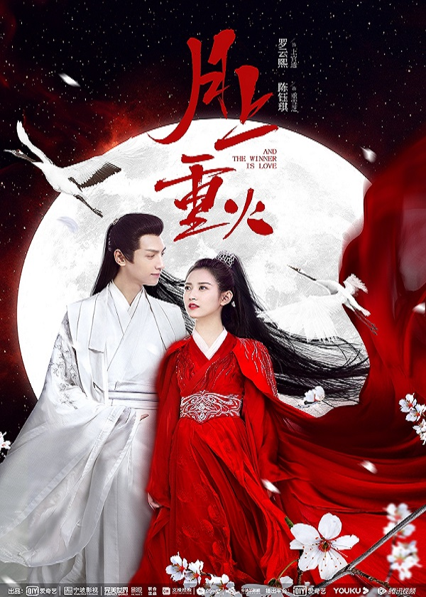 Watch Chinese Drama And The Winner Is Love on OKDrama.com