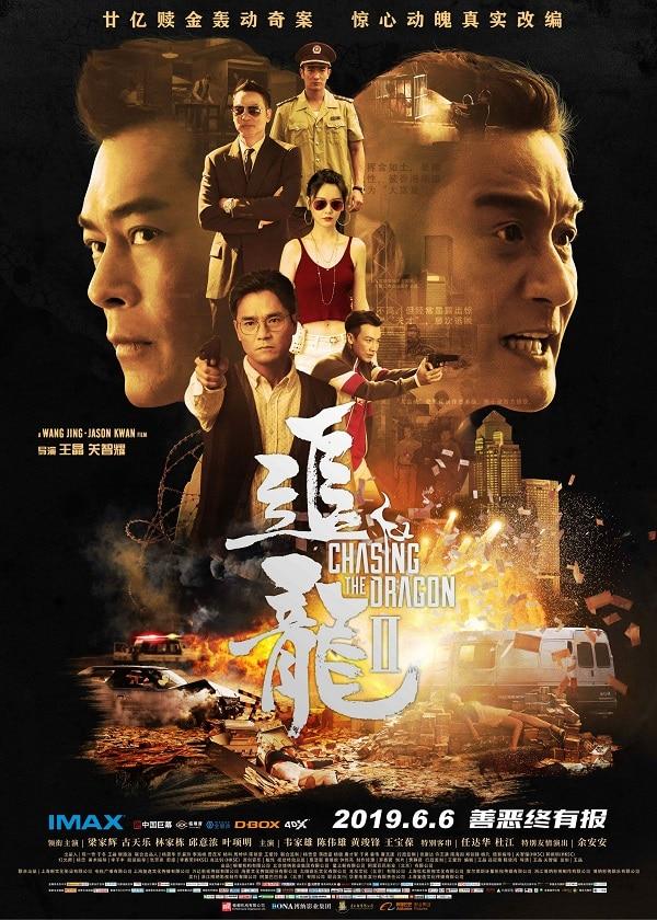 Watch Hong Kong Movie 2019 Chasing The Dragon 2 on OK Drama