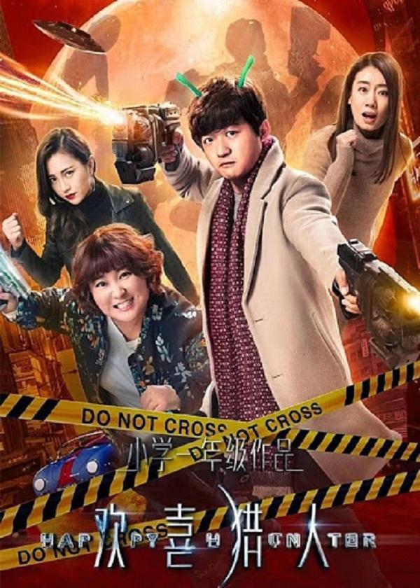 Watch Chinese Drama Happy Hunter on OKDrama.com