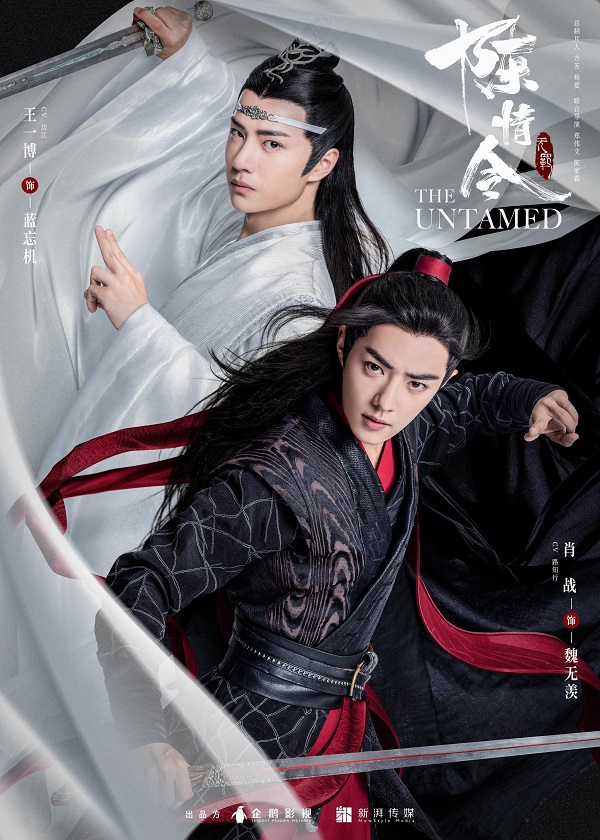 Watch Chinese Drama The Untamed on OKDrama.com