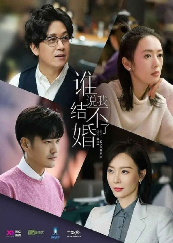 Watch Chinese Drama Get Married Or Not on OKDrama.com