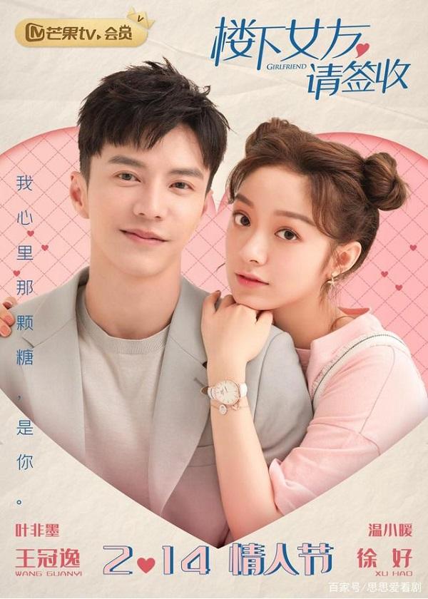 Watch Chinese Drama Girlfriend on OKDrama.com