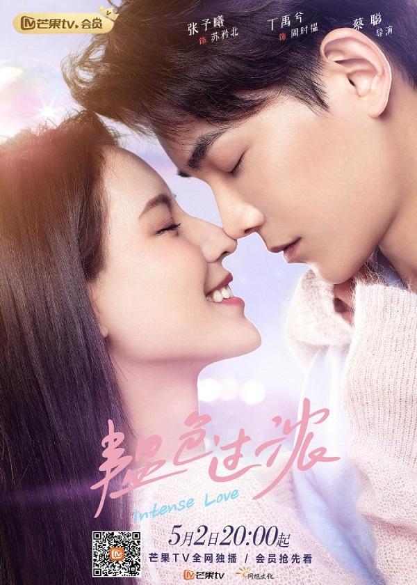 Watch Chinese Drama Intense Love on OKDrama.com