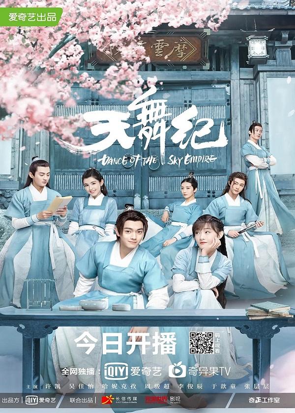 Watch Chinese Drama Dance Of The Empire Sky on OKDrama.com