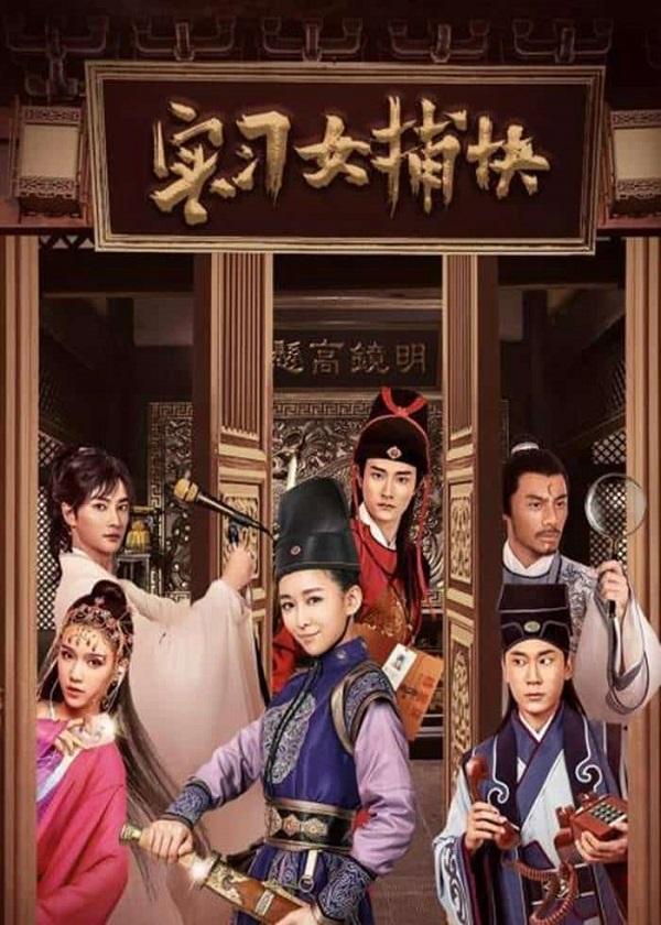 Watch Modern Chinese Drama Intern Female Constable on OKDrama.com