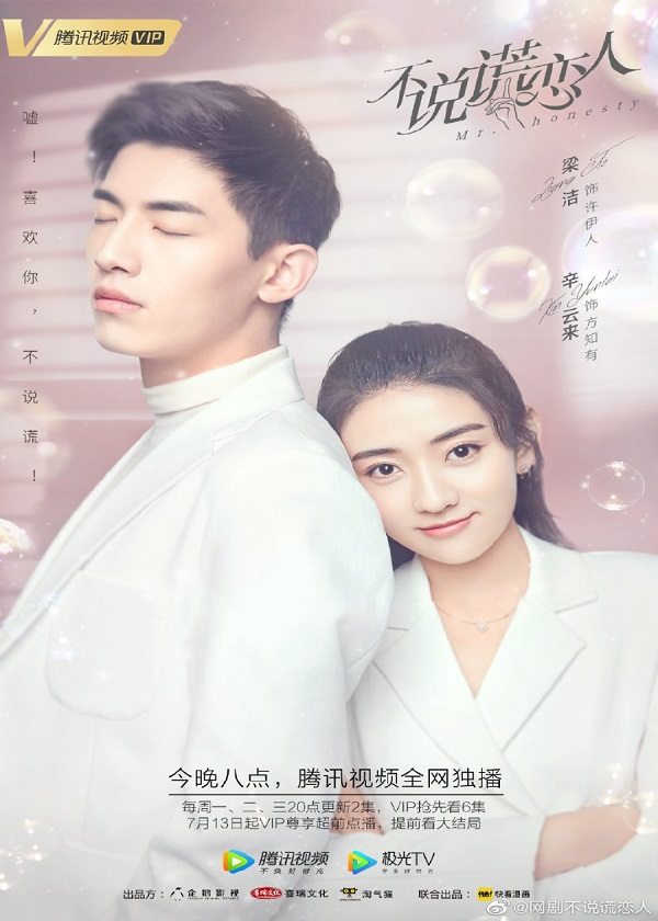 Watch China Drama Mr Honesty on OKDrama.com