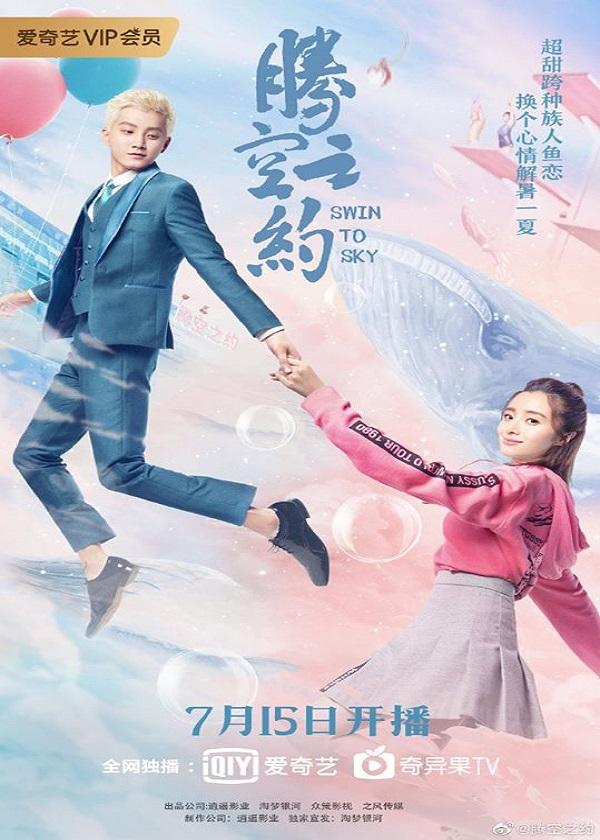 Watch Chinese Drama Swing To The Sky on OKDrama.com