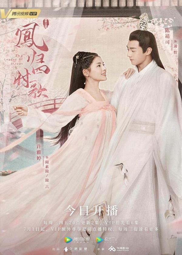 Watch Chinese Drama The Legend Of Jin Yan on OKDrama.com