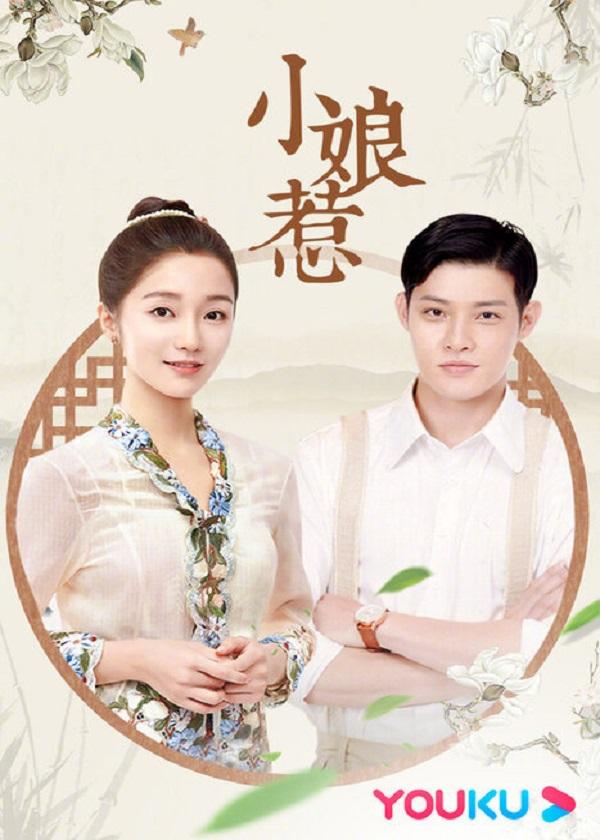 Watch Chinese Drama The Little Nyonya on OKDrama.com