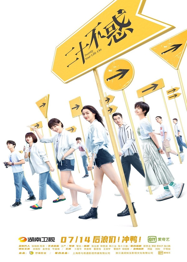 Watch Modern Chinese Drama Twenty Your Life on OKDrama.com
