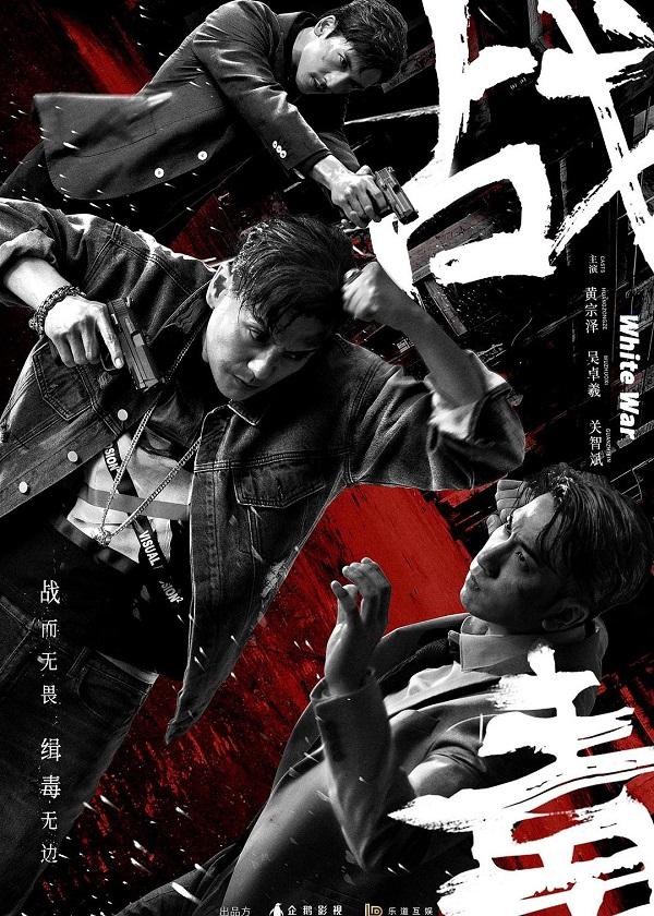 Watch China Drama White War on OKDrama.com