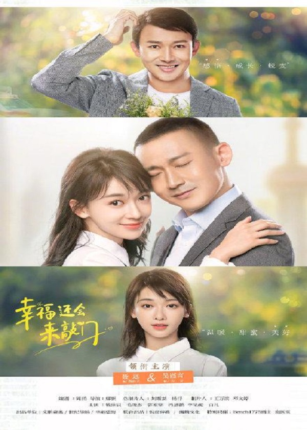 Watch Chinese Drama Happiness Will Come Knocking Again on OKDrama.com