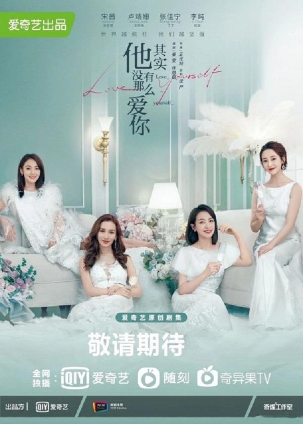 Watch Chinese Drama Love Yourself on OKDrama.com