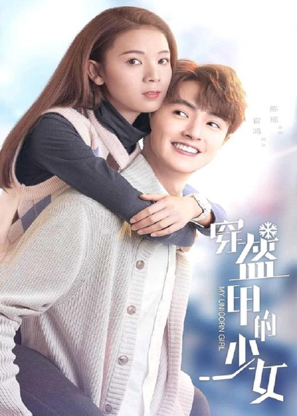 Watch Chinese Drama My Unicorn Girl on OKDrama.com