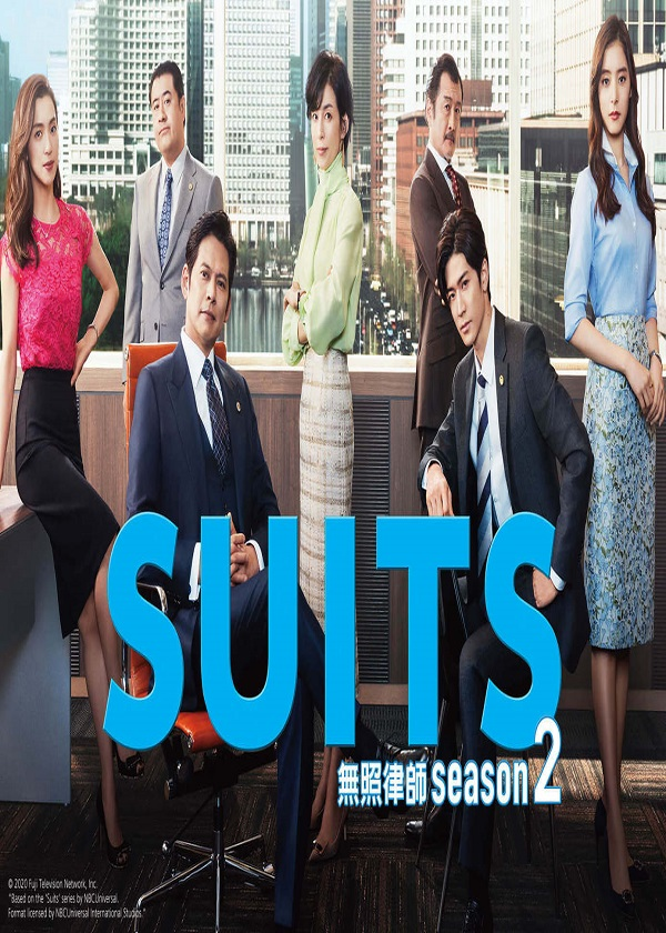 Watch Japanese Drama Suit 2 on OKDrama.com