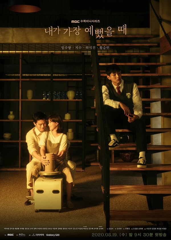 Watch Korea Drama When I Was The Most Beautiful on OKDrama.com
