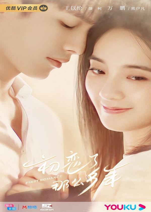 Watch Chinese Drama First Romance on OKDrama.com