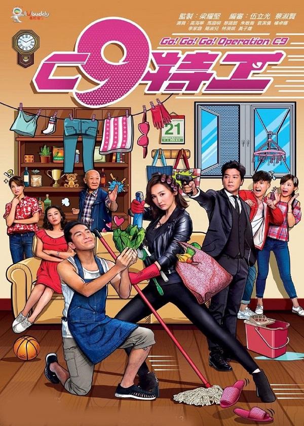 Watch Hong Kong Drama Go Go Go Operation C9 on OKDrama.com