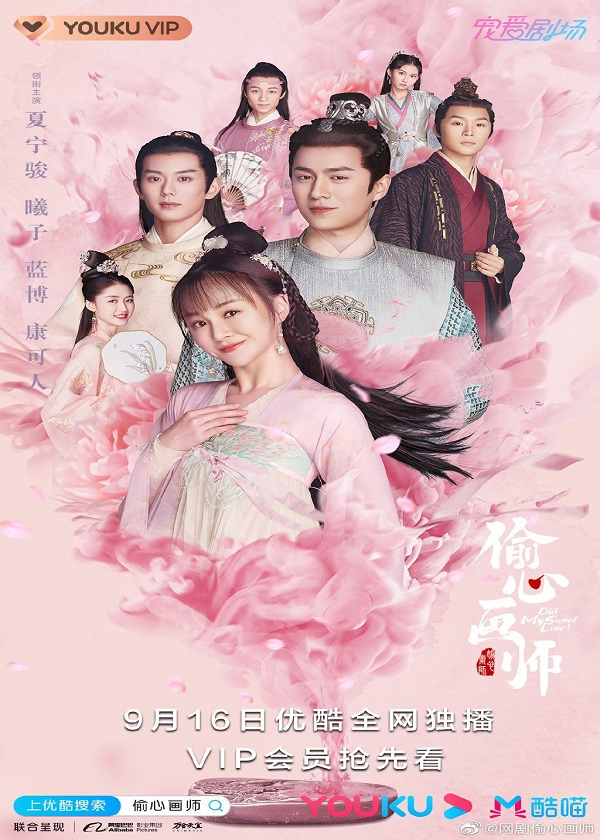 Watch Chinese Drama Oh My Sweet Liar on OKDrama.com