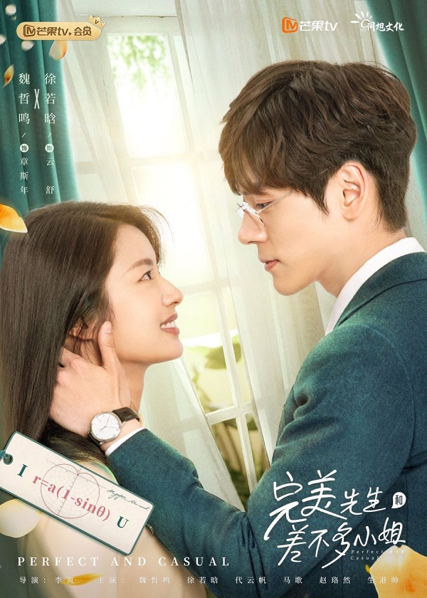 Watch Chinese Drama Perfect And Casual on OKDrama.com