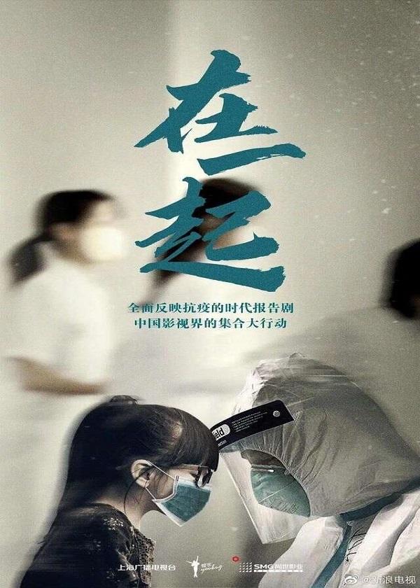 Watch Chinese Drama With You on OKDrama.com