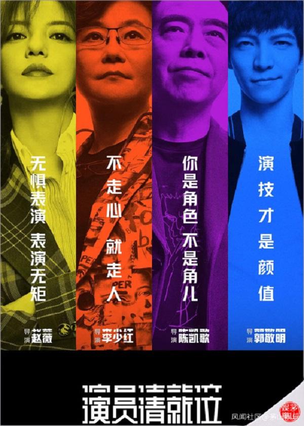 Watch China TV Show Everybody Stand By 2 on OK Drama