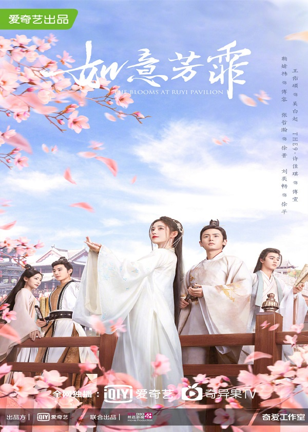 OK Drama, watch chinese drama, The Blooms at Ruyi Pavilion