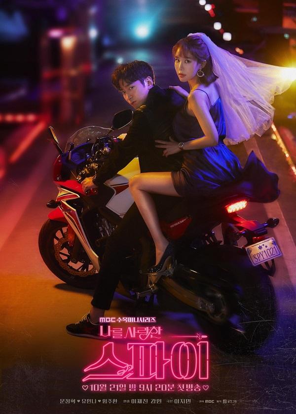 Watch Korea Drama The Spies Who Loved Me on OKDrama.com