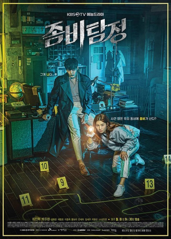 Watch Korean Drama Zombie Detective on OKDrama.com