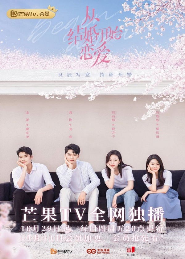 Watch Chinese Drama Begin Again on OKDrama.com