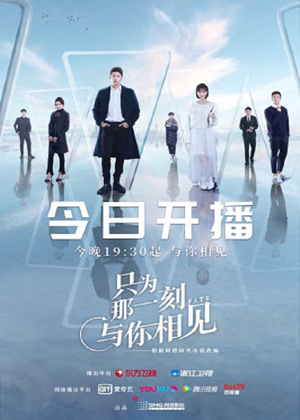 Watch Chinese Drama Fate on OKDrama.com
