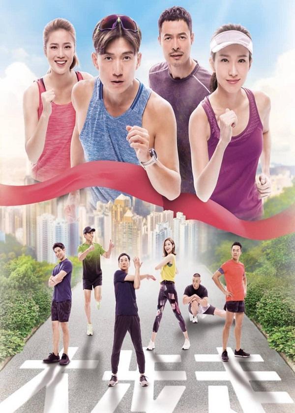Watch Hong Kong Drama The Runner on OKDrama.com