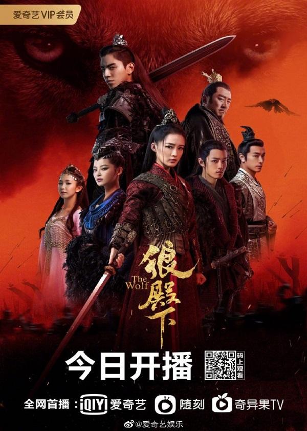 Watch Chinese Drama The Wolf on OKDrama.com
