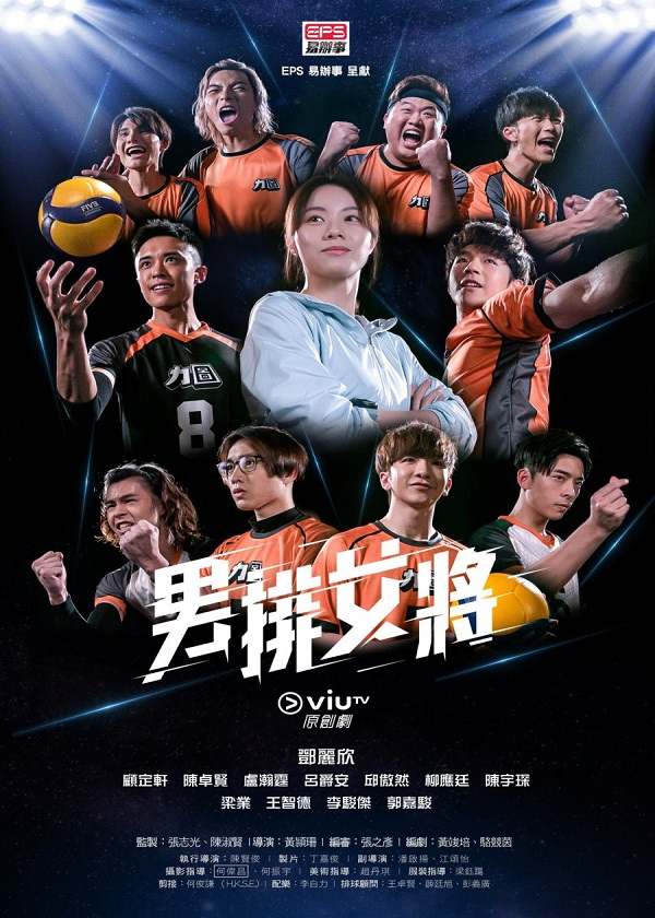 Watch Hong Kong Drama We are The Littles on OKDrama.com