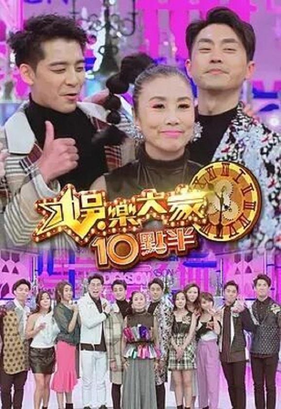 Watch TVB TV Show Liza's Online Season 4 on OK Drama