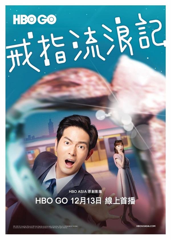 Watch Taiwan Drama Adventure Of The Ring on OKDrama.com