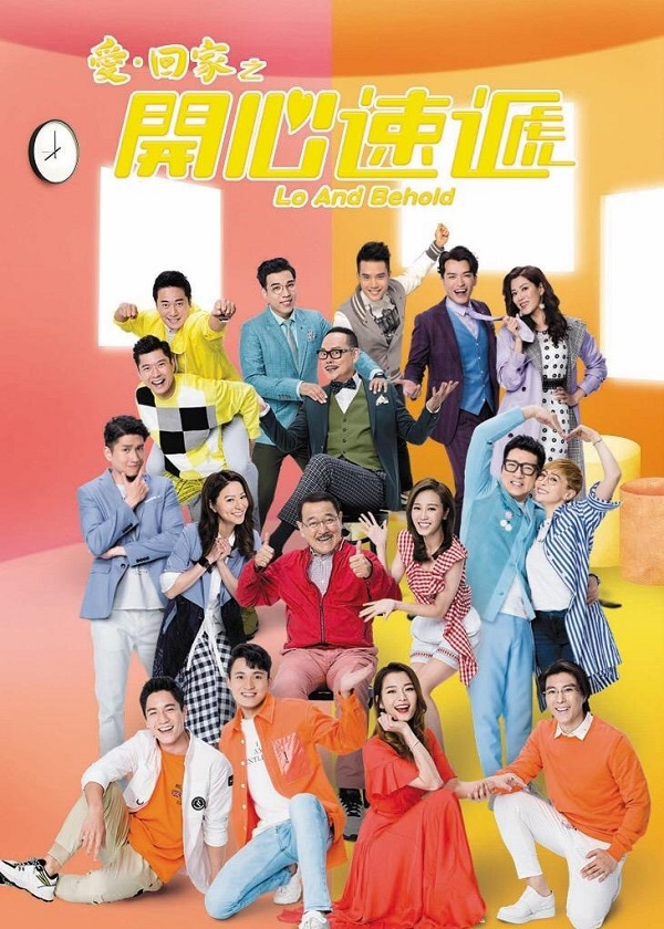 Watch Hong Kong Drama Come Home Love: Love And Behold on OKDrama.com