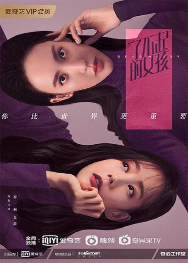 Watch Chinese Drama Dear Missy on OKDrama.com