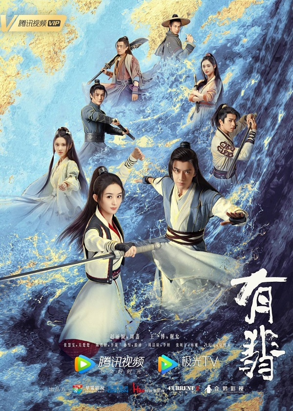 Watch Chinese Drama Legend of Fei on OKDrama.com