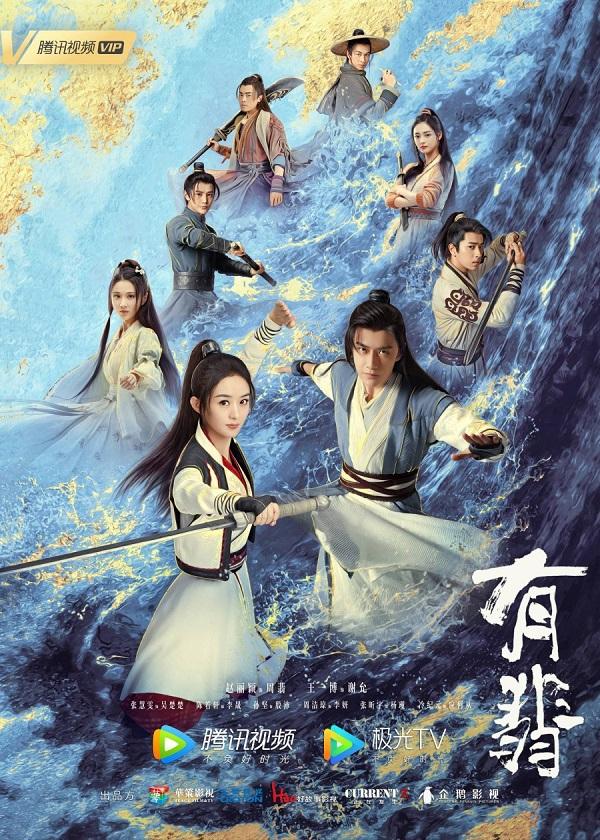 Watch Chinese Drama Legend of Fei on OKDrama.com