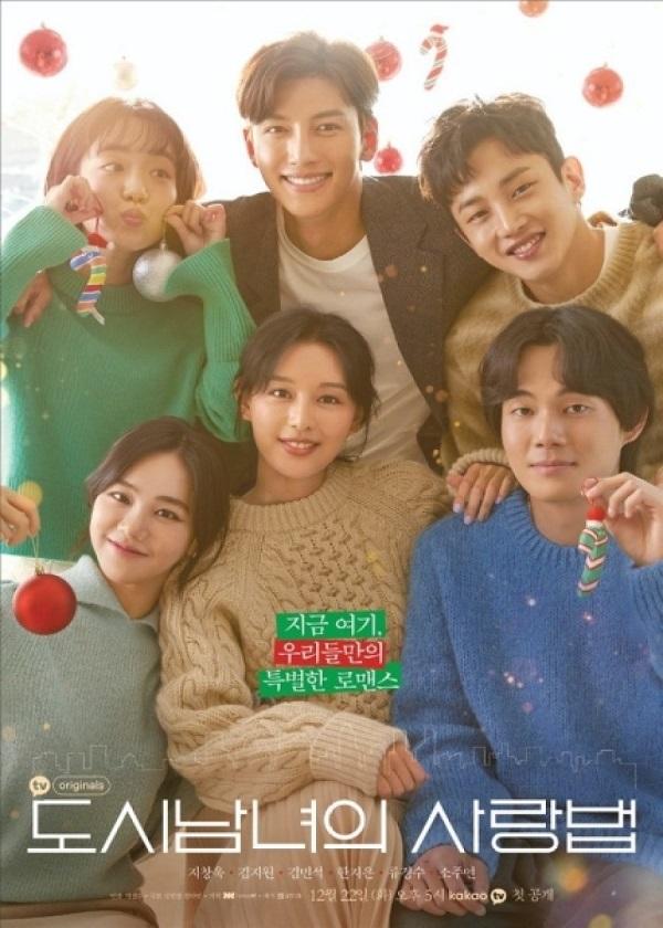 Watch Korea Drama Lovestruck In The City on OKDrama.com