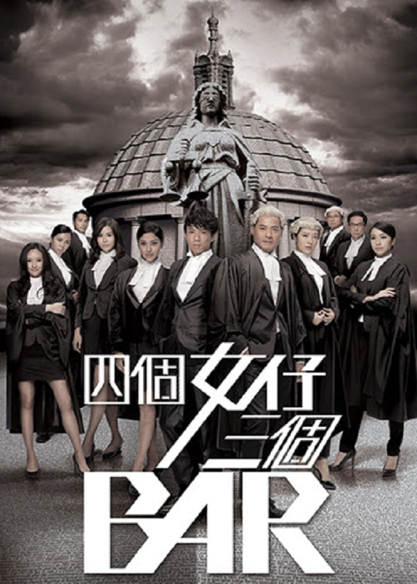Watch Hong Kong Drama Raising The Bar on OKDrama.com