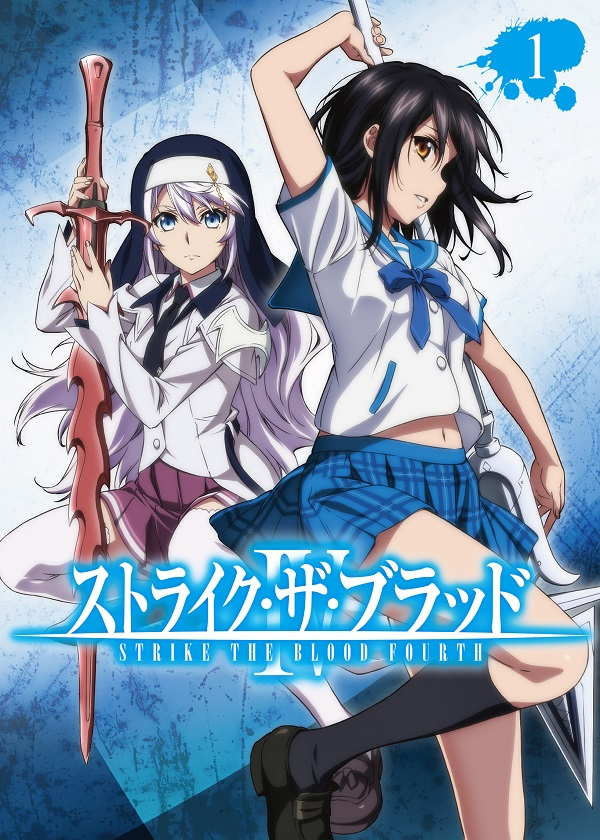 Watch Japanese Anime Strike The Blood 4 on OKDrama.com