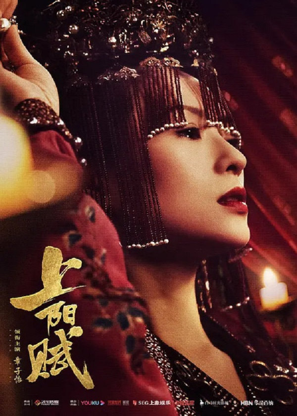Watch Chinese Drama Monarch Industry on OKDrama.com