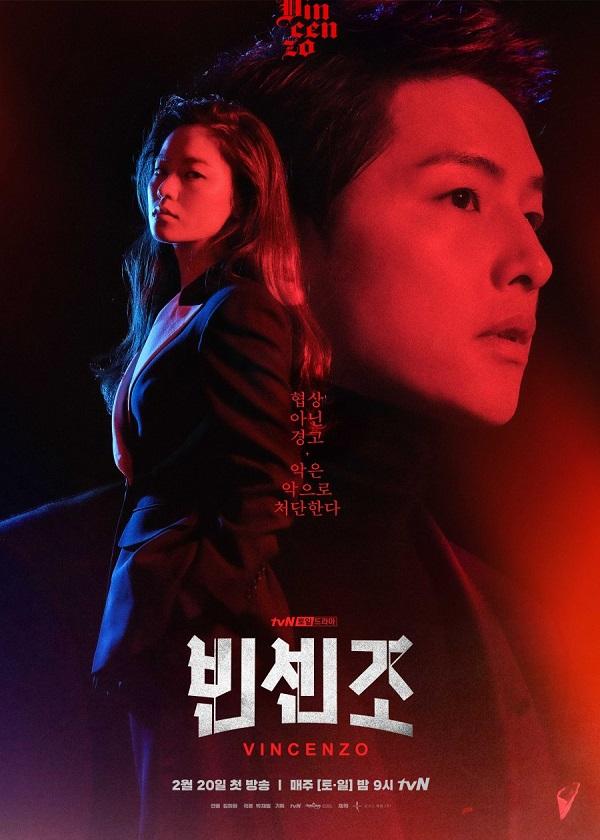 Watch Korean Drama Vincenzo on OKDrama.com