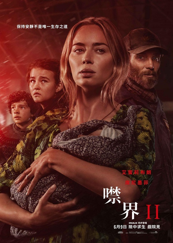 Watch English Movie A Quiet Place Part II on OkDrama