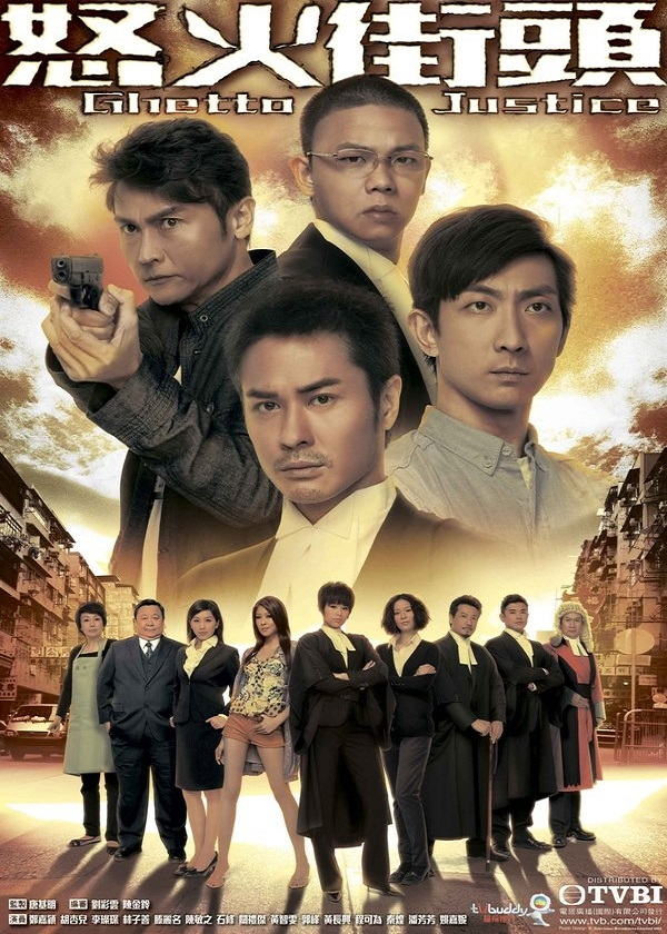 Watch HK Drama Ghetto Justice on OKDrama.com