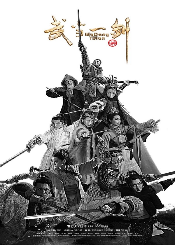 Watch Chinese Drama First Sword Of Wudang on OKDrama.com