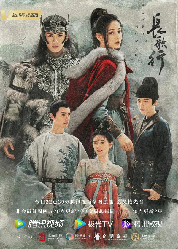 Watch Chinese Drama The Long Ballad on OKDrama.com